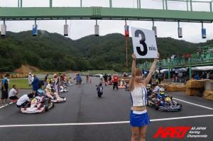 全日本カート選手権 FS-125